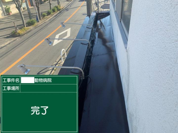八尾市上尾町 K動物病院 屋根塗装工事