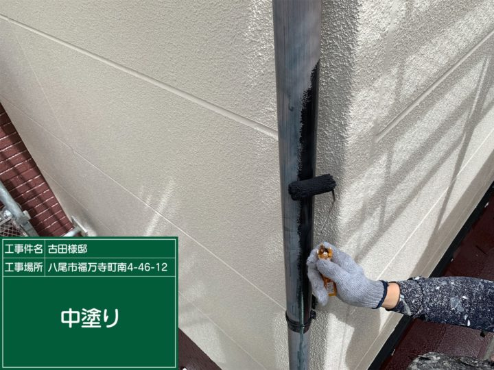 鉄部付帯塗装/雨樋
