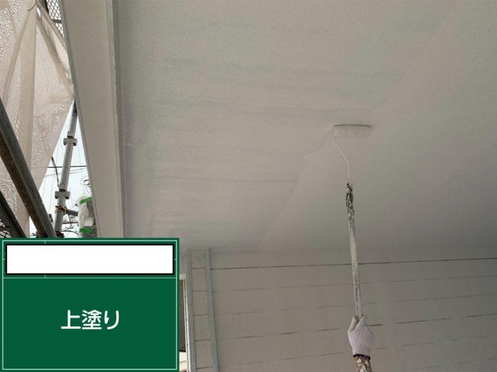 軒天上塗り