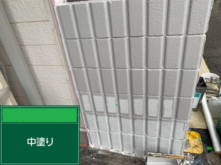 擁壁中塗り