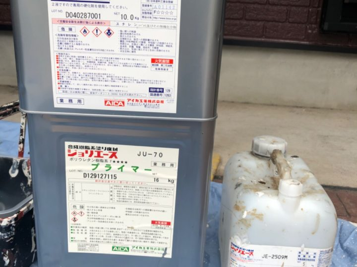バルコニー防水材料