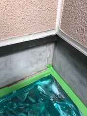 水切り 施工前