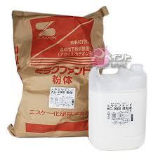 防水材料②