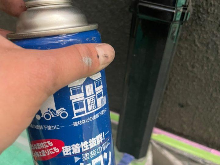 付帯工事/雨樋プライマー