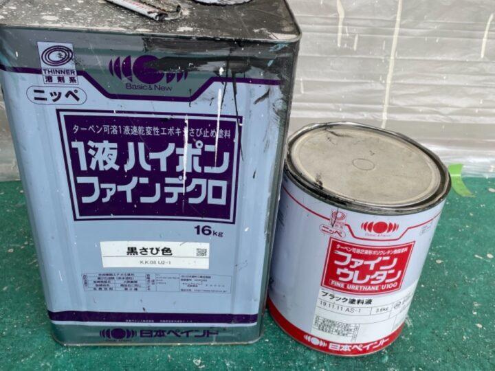 鉄部塗装/材料