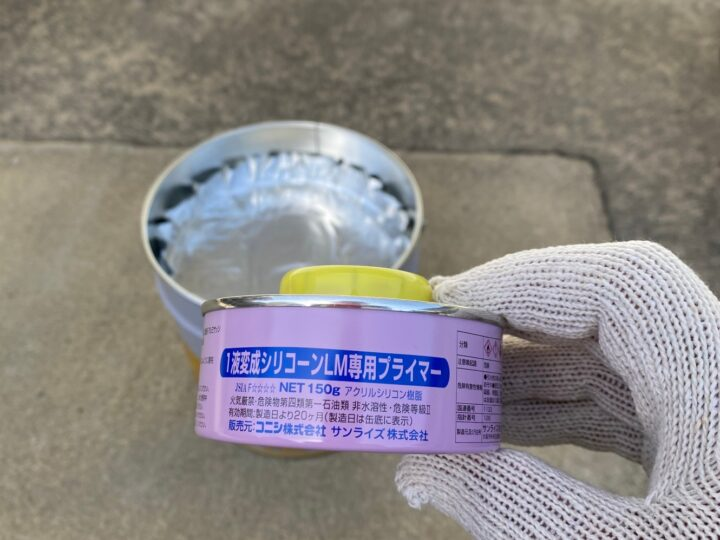 シーリング工事/材料