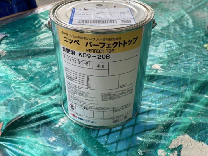 外壁塗装/材料