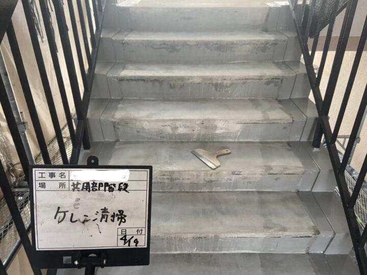 階段長尺工事