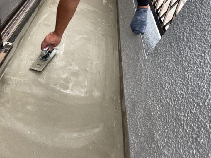 ベランダ防水/下地処理