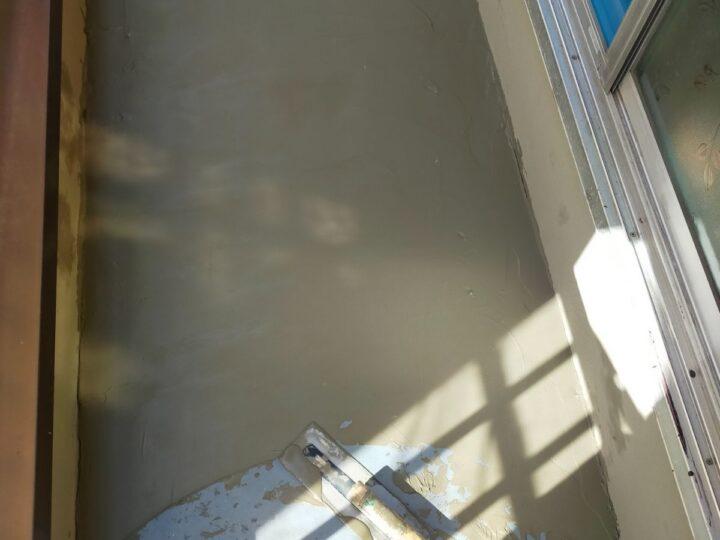 ベランダ防水/カチオン