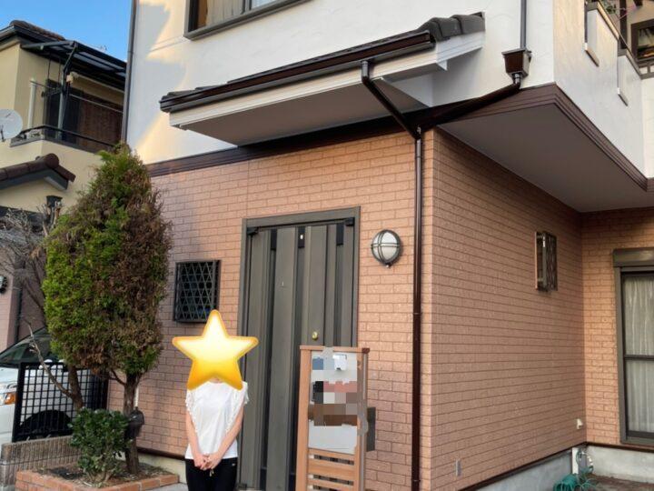 八尾市 K様邸